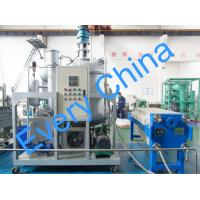Quality YNZSY USED OIL RECYCLING MACHINE for sale