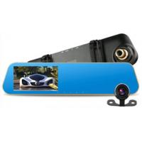 China Car Dashboard Camera, Car DVR, Car Video Recorder Full HD 1080P, 4.3 Inch LCD with Dual Lens(optional) on sale