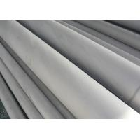 Quality 4 Inch / DN100 SAF 2205 Duplex Stainless Steel Seamless Tubings Pipes for sale