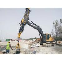 Buy cheap KM Series Excavator Telescopic Boom Arm For Digging Soil Foundation Drilling Equipment from wholesalers