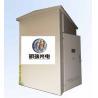 Buy cheap Sell 0.4kv~35kv Stainless Steel Transformer neutral grounding resistance from wholesalers