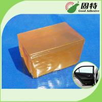Quality Block Solid Hot Melt Glue Adhesive For Materials In Mattress With Good Bonding Strength for sale