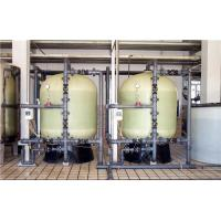 Quality 60-100 TPH Water Softener Plant With ISO9001 Certificate FRP Tank Material for sale