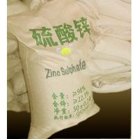 Quality Agricultural White Zinc Sulphate Monohydrate Liquidity Powder Trace Element Minerals SBC-ZINSM98F for sale