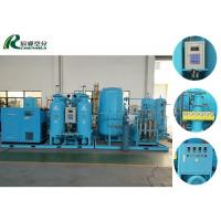 Quality Professional Medical Equipment PSA Oxygen Gas Plant With Filling System for sale