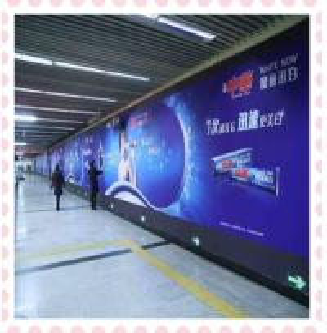 China wall sticker printing machine materials on sale