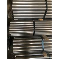 Buy cheap 409 Stainless Steel Exhaust Tubing Type , SUH 409 Stainless Steel Welded Tube from wholesalers