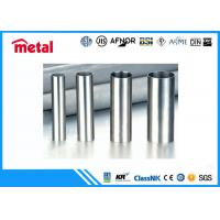 Quality Welded Type Super Duplex Stainless Steel Pipe Annealed / Smooth Surface for sale