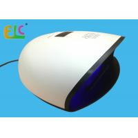 Buy cheap 33 Leds 48W 60W Switchable Gel Nail Dryer LED Manicure Lamp Fast Drying No Skin from wholesalers