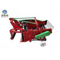 Buy cheap High Efficiency Agricultural Harvesting Machines Groundnut Combine Harvester from wholesalers