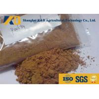 Quality 65% Crude Protein Animal Cattle Feed Supplements Rich Amino Acid And Omega for sale