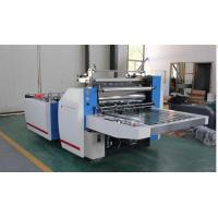 Quality Industrial Paper Roll Lamination Machine Paper Cutting Fault Alarm Self Protection for sale