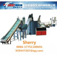 Quality PET waste bottle washing line waste bottle recycling machine PET material recycle machine plastic bottle washing machine for sale