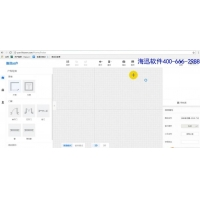 Buy cheap Haixun personalized furniture Cloud Rendering System from wholesalers
