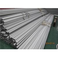 Quality Stainless Steel Seamless Pipe, ASTM B677 / B674  UNS N08904 / 904L /1.4539 / NPS: 1/8 to 8 B16.10 & B16.19 for sale