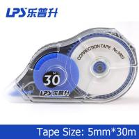 Blue Colored Correction Tape