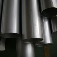 Quality Inconel 625 Seamless Pipe, UNS N06625 from China with Good Price for sale