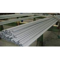 Quality Annealed Pickled Duplex Stainless Steel Seamless Pipe S31803 S32205 S32750 for sale