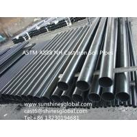 Quality ASTM A888 Pipe/ASTM A888 Cast Iron Pipe/ ASTM A888  Cast Iron Soil Pipe for sale