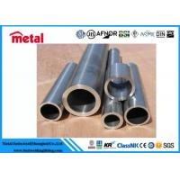 Quality 6000 Series Industrial Seamless Aluminum Tubing , Extrusion 2 Inch Aluminum Pipe for sale