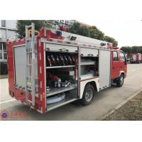 Quality 5 Seats Hydraulic Control Clutch Rear Mount Pump Fire Truck With 3 Air Resporator for sale