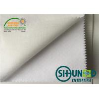 Quality OEKO - TEX  Cotton Interlining for shirt, Bonded Interlining with Flat Coating for sale