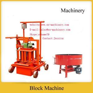 manual brick machine