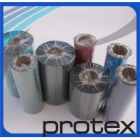 Buy cheap Barcode ribbon for labelling and printing from wholesalers