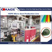 Quality HDPE Silicone Microduct Making Plastic Extrusion Line 8/5mm , 12/10mm , 14/10mm for sale