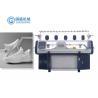 Buy cheap 14G Computerized 3d Flyknit Shoe Upper Knitting Machine GUOSHENG from wholesalers