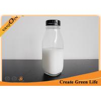 Quality Reusable Food Grade Glass Bottles for Milk , 8oz Glass Juice Bottles With Safety Sealing Cap for sale