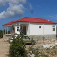Quality Economic Steel Prefaricated Affordable House Home 2 bedroom modular homes for sale