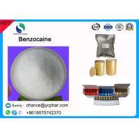 Quality Legal Local Anesthetic Benzocaine Base CAS 94-09-7 Benzocaine HCL For Anti-Paining for sale