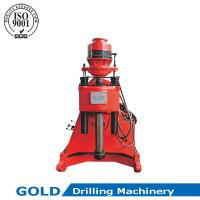 Quality Hydraulic feeding dual speeds level water drilling machine core drilling machine for sale