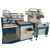 China Single Color Automatic Screen Printing Machine Screen Frame Holder Available on sale