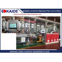 Quality 100m / Min Microduct Tube Production Line , Plastic Pipe Manufacturing Machine 14/10mm for sale