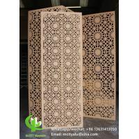 Quality Aluminum laser cut panel sheet for fence decoration perforated wall panel for sale