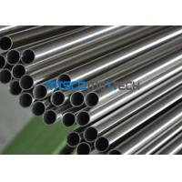 Quality 10 / 12 / 14SWG Precision Seamless Stainless Steel Pipe With Cold Rolled For Medical Industry for sale