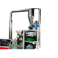 Quality 250kg / H Wood Pulverizer Machine SKD11 37kw With Overload Protection for sale