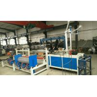 Quality new type 2-4m width 1.3mm-4.5mm Single Wire Fully Automatic Chain Link Fence Making Machine for sale
