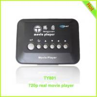 Quality TY801: portable hdmi advertisement machine, rm movie player for sale