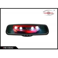 Quality 1200cd / M2 High Brightness Rear View Mirror Backup Camera With Auto Dimming for sale