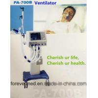 China Hot Selling Medical Equipment Breathing Apparatus ICU Ventilator on sale