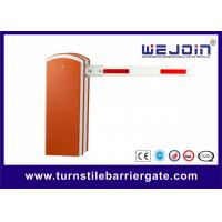 Buy cheap Security Traffic Control Toll Parking Barrier Gate For RFID / Barcode Parking from wholesalers