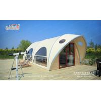 Quality Waterproof Shell Shape Luxury Glamping Tent Wind Load 120km/h for sale