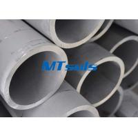 Quality 2205 / 2507 Duplex Steel Pipe for sale
