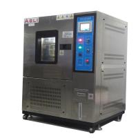 Buy Programmable Temperature Humidity Controlled Environmental Chamber at wholesale prices