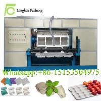 China 3000 pieces forming egg box making machine/egg tray machine suppiler/paper molding egg tray machinery on sale