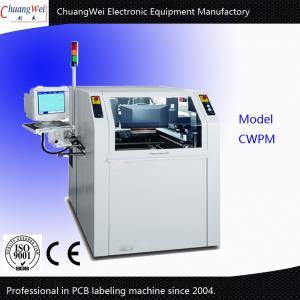 custom label machine