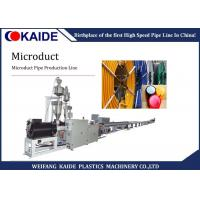 Quality Silicone Core PE Pipe Production Line Microduct 14mm / 10mm 7mm / 4mm , 8mm / 5mm for sale